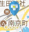 神戸国際会館(B1F,11F)のオムツ替え台情報