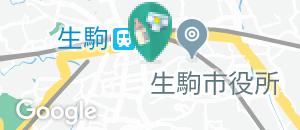 生駒市 子育て支援総合センターたっちの授乳室・オムツ替え台情報