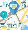 神戸ロフト(2F)のオムツ替え台情報