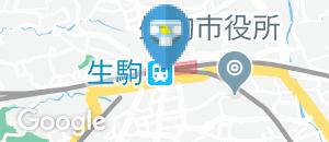 生駒駅(改札内)のオムツ替え台情報