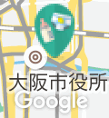 中之島公園の授乳室・オムツ替え台情報