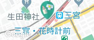 阪急三宮駅 東改札内 サービスセンターの授乳室・オムツ替え台情報
