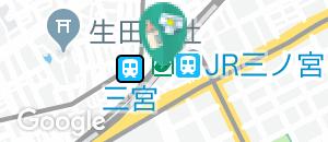 三ノ宮駅(改札内)の授乳室・オムツ替え台情報