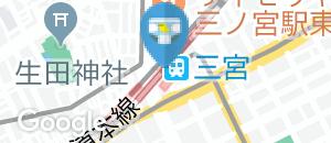 三ノ宮駅(改札外)のオムツ替え台情報