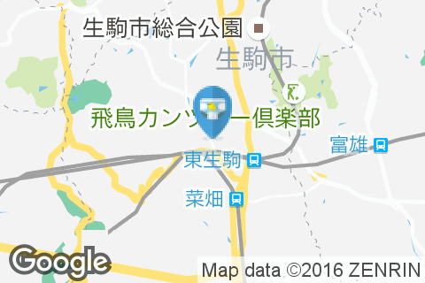 ドコモショップ生駒店(多目的トイレ内)のオムツ替え台情報