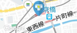 大阪市高速電気軌道 京橋駅(改札内)のオムツ替え台情報
