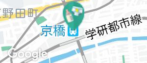 京橋駅(2F)の授乳室・オムツ替え台情報