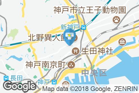 神戸北野ホテル(1F)のオムツ替え台情報