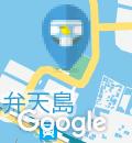 浜名湖体験学習施設ウォット(1F)のオムツ替え台情報