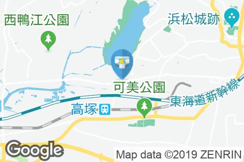 マクドナルド 浜松入野店(1F)のオムツ替え台情報