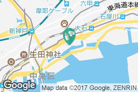兵庫県立美術館(1F)の授乳室・オムツ替え台情報