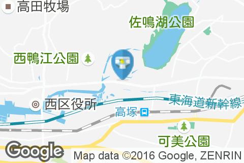 ニトリ 浜松西店(1F)のオムツ替え台情報