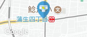 グリーンベリーズコーヒー 蒲生四丁目店(3F)のオムツ替え台情報