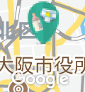 アイネスヴィラノッツェ大阪(1F)の授乳室・オムツ替え台情報