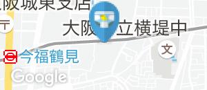 ふうふや 鶴見店(多目的トイレ)のオムツ替え台情報