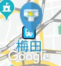 阪急うめだ本店(B2)のオムツ替え台情報