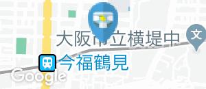 びっくりドンキー 今福鶴見店(2F)のオムツ替え台情報