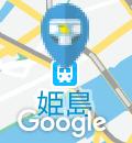 姫島駅(改札内)のオムツ替え台情報