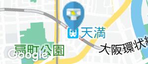 天満駅(改札内)のオムツ替え台情報