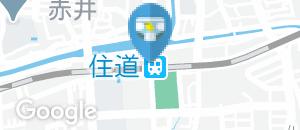 アルビ住道(1F)のオムツ替え台情報