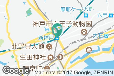 新神戸駅(1F)の授乳室・オムツ替え台情報