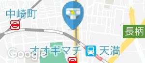 ドコモショップ天神橋店のオムツ替え台情報