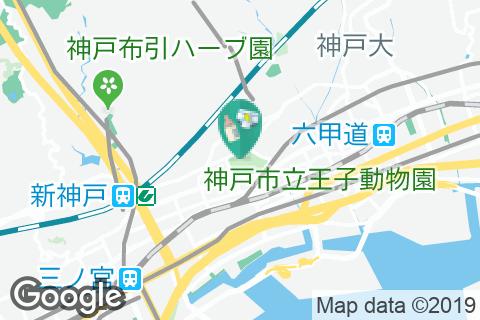 神戸市立王子動物園の授乳室・オムツ替え台情報