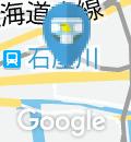 ニトリ神戸御影店(2F)のオムツ替え台情報