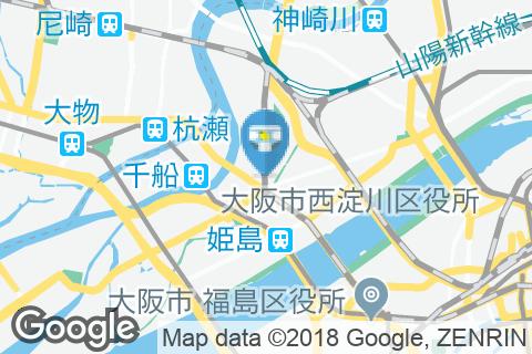 御幣島駅(改札内)のオムツ替え台情報