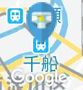 千船駅(改札内)のオムツ替え台情報