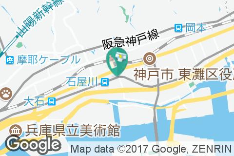 東灘助け合いネットワーク  ベイビーカフェ(1F)の授乳室・オムツ替え台情報