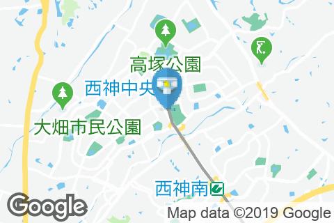 神戸市埋蔵文化センター(1F)のオムツ替え台情報