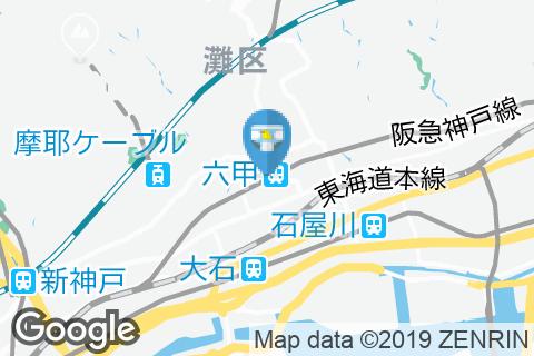 六甲駅(改札内)のオムツ替え台情報