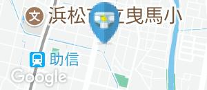 クリエイトSD 浜松曳馬店(1F)のオムツ替え台情報