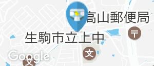バーミヤン 生駒白庭台店のオムツ替え台情報