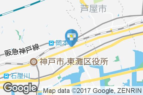 ロイヤルホスト 本山店(1F)のオムツ替え台情報