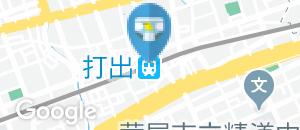 打出駅(改札内)のオムツ替え台情報