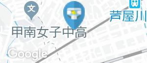 芦屋市立三条集会所のオムツ替え台情報