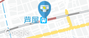 JR西日本 芦屋駅(改札内)のオムツ替え台情報