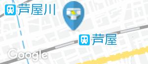 ラポルテ西館(2F)のオムツ替え台情報