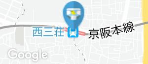 西三荘駅(1F)のオムツ替え台情報