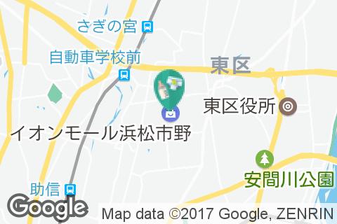 ハロー赤ちゃん(Hello 赤ちゃん) 浜松市野店(2F)の授乳室・オムツ替え台情報