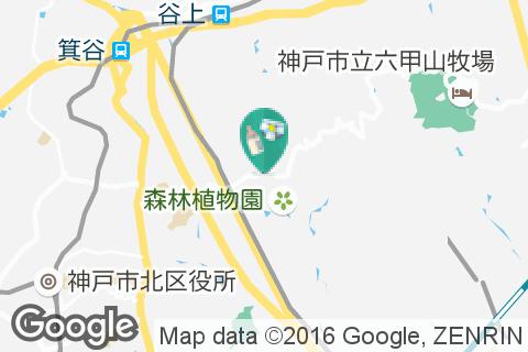 神戸市立森林植物園の授乳室・オムツ替え台情報