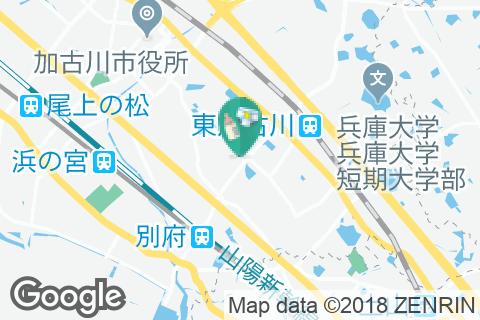 山陽マルナカ 加古川店の授乳室・オムツ替え台情報