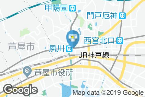 夙川マール(1F)のオムツ替え台情報