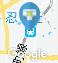 忍ケ丘駅(改札内)のオムツ替え台情報