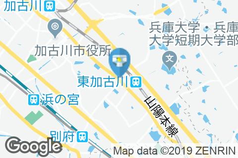 神戸トヨペット 加古川店のオムツ替え台情報