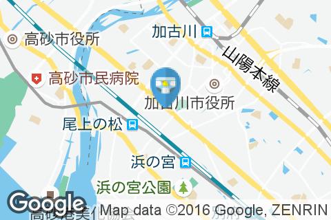 びっくりドンキー ジョイパーク加古川店のオムツ替え台情報