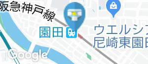 meets.園田阪急プラザ店(2F)のオムツ替え台情報