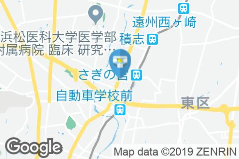 さわやか 浜松有玉店(1F)